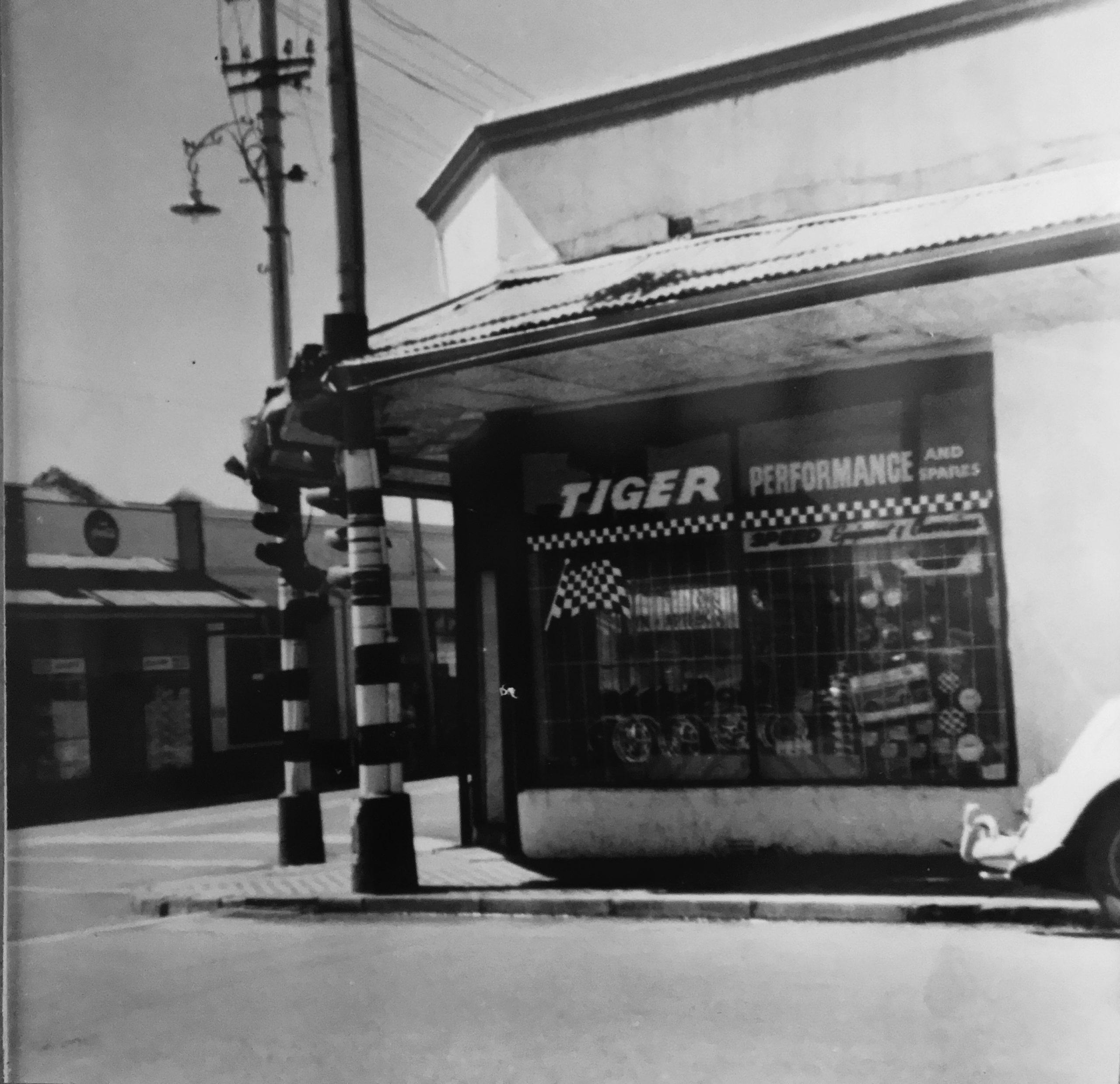 Tiger Wheels 1st Store